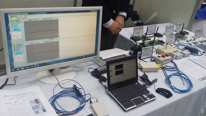 樹脂成形プロセス監視無線ネットワークシステム1型及び2型の展示とデモ