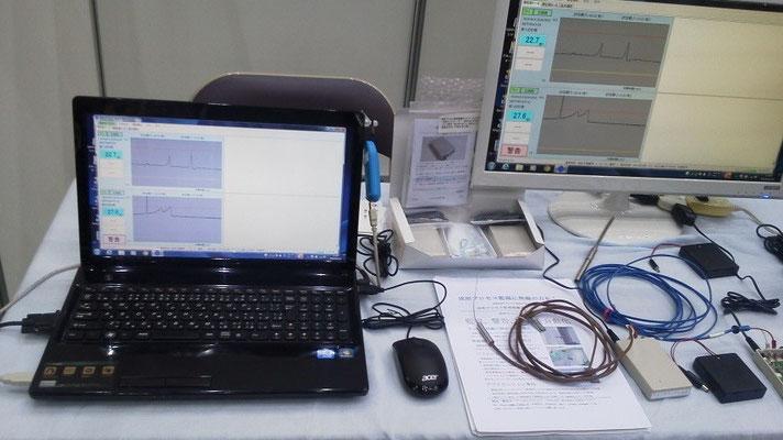 樹脂成形プロセス監視無線ネットワークシステムMDTW5型のデモ