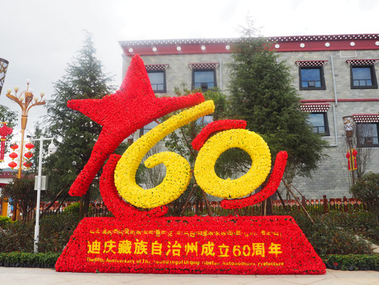 60 Jahre Distrikt