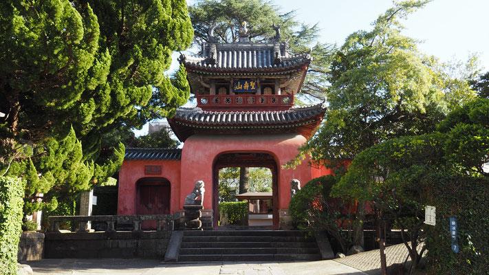 Tempel Nagasaki