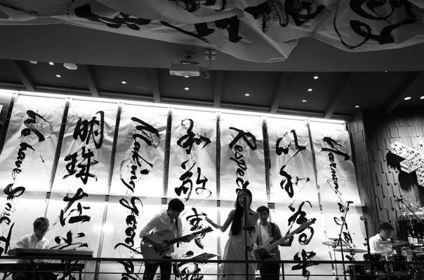 WIRED TOKYO - 渋谷 個展