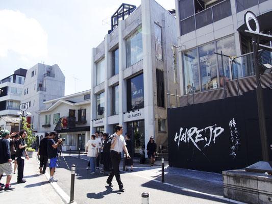 """7/30 原宿・キャットストリート """"HARE.JP"""" 新店舗工事中の仮囲いに"""