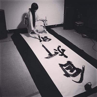 """12月 姫路・しょうあん """"玄牝を上映する会"""" パフォーマンス"""