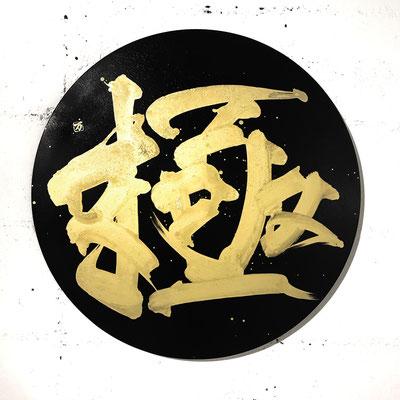 3月11日 大阪・PINEBROOKLYN  Delicious Vinyl展