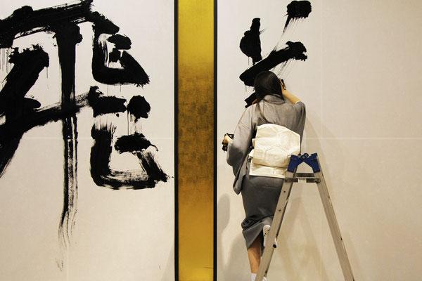 書道家万美 個展 / solo exhibition Calligraf2ity 西武渋谷店 飛翔