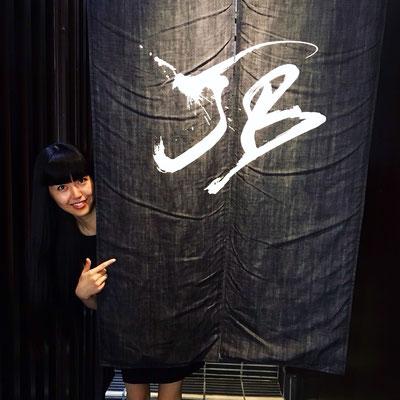 8/25 神田・JB のれん設置