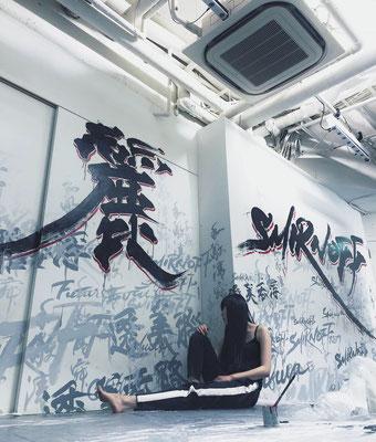 2018,10 VISION SHIBUYA (SMIRNOFF ROOM)