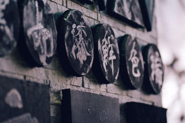 WIRED TOKYO - 渋谷 個展 (写真 - Mizuki Kato)