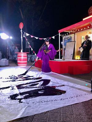 """2018.10.26 """"岡崎明治酒場"""" at 京都平安神宮周辺"""