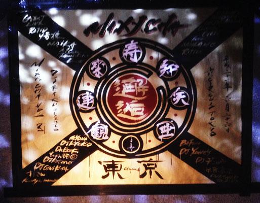 """6/26 渋谷・CIRCUS TOKYO """"MIXXCHA"""" ライブペイント"""
