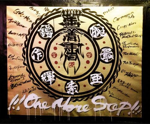 """渋谷club asia """"One More Step!"""" ライブペイント"""