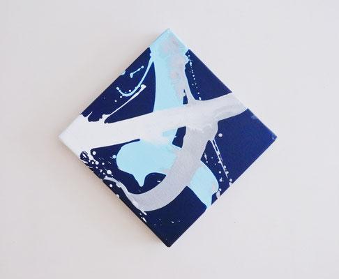"""""""KUNOICHI"""" Mami solo exhibition """"Calligraf2ity"""" in Paris """"Galerie Lehalle"""""""
