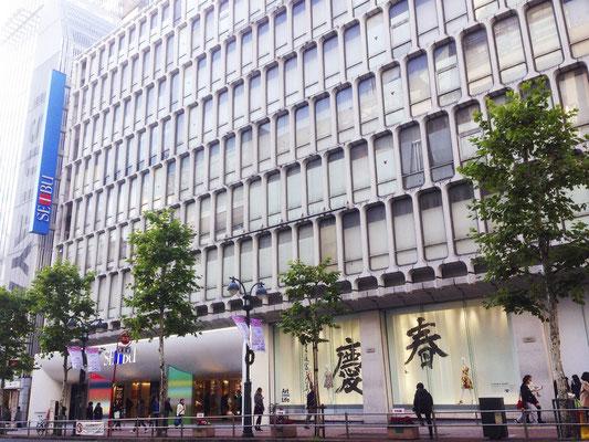 西武渋谷店・元旦ショーウィンドウ 書道協力