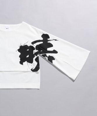HARE × 万美