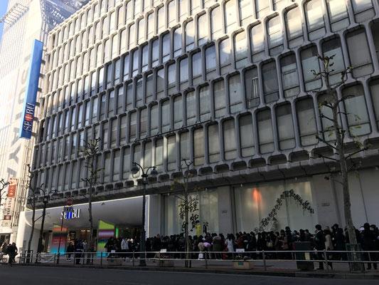東京・渋谷 - 西武百貨店ショーウィンドウ
