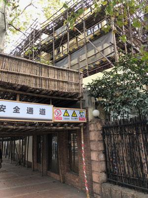 Bambus-Baugerüste