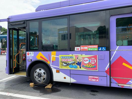 路線バス側板広告サイン