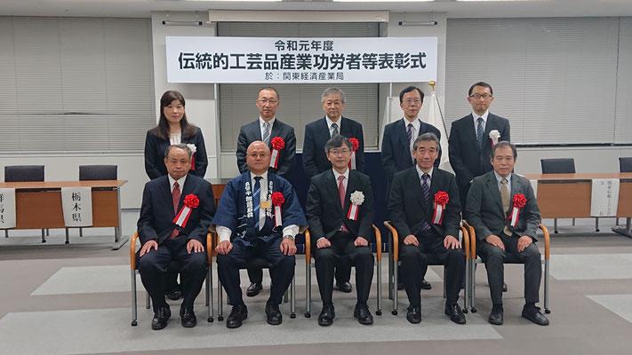 結城紬ほか、6名の方が表彰されました