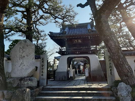 満月寺の山門