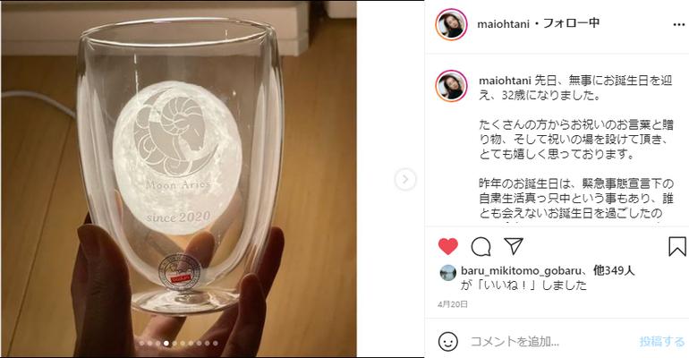 ボダム ダブルウォール グラス オリジナル コップ 名前 名入れ ロゴ おしゃれ 格安 東京 写真 オンリーワン プレゼント 祝