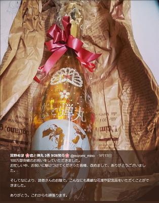 シャンパン オリジナル ボトル オリシャン ワイン 酒 名前 名入れ 写真 ロゴ プレゼント おしゃれ 東京 格安 スワロ ノベルティ お祝い