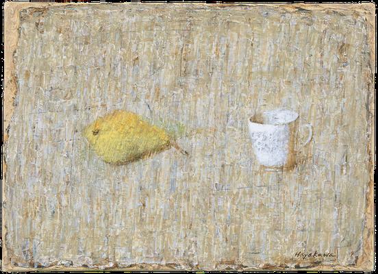 『梨とコーヒーカップ』(2008年/46x33cm/油彩)