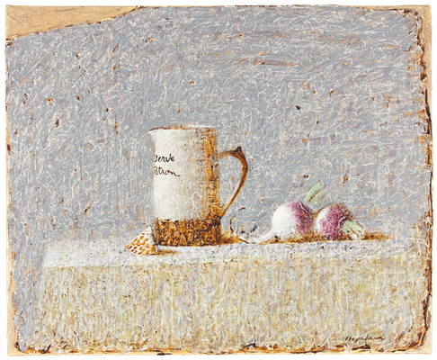『ピッシェと蕪』(2014年/50x61cm/油彩)