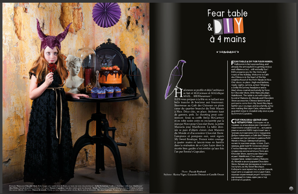 Shooting kids magazine numero XIII