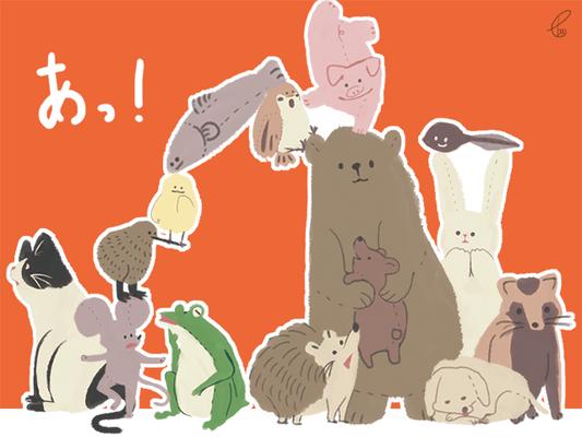 あっ!/2013,10.17