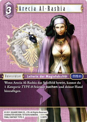 Arecia Al-Rashia 3-097R | PR-017