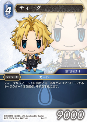 Tidus When tidus enters the field, choose a character you control, return it to owner's hand