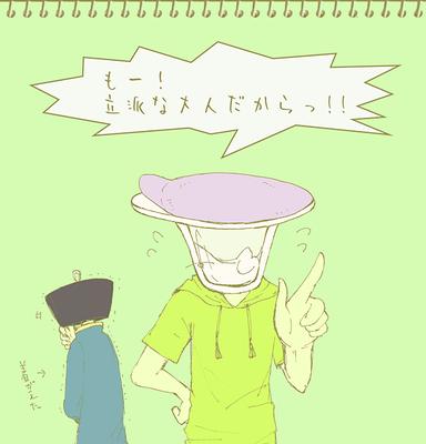 (先生の主張!)