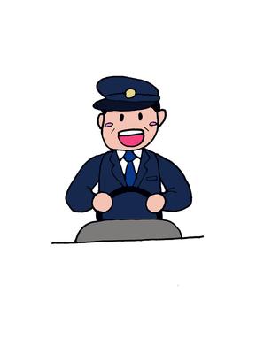 バスの運転手、キャラクター、2016