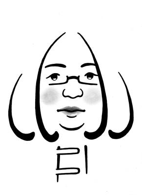 似顔絵、授業課題、2014