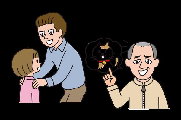 【テキスト/2019】「犯罪からの安全学習ノートシリーズ」(NPO法人 体験型安全教育支援機構/ステップ総合研究所)本文イラスト