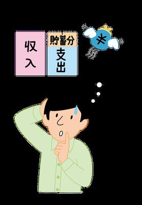 【雑誌/2013】「ieMADOα」(日本建築出版社)記事イラスト