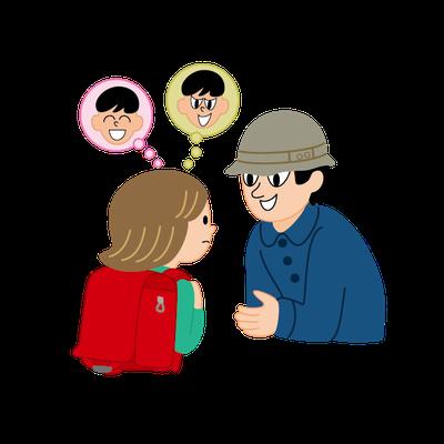 【書籍/2013】「犯罪と地震から子どもの命を守る!」(小学館)表紙・本文イラスト
