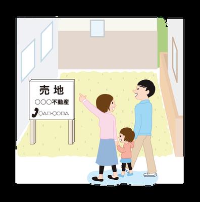 【雑誌/2014】「ieMADOα」(日本建築出版社)記事イラスト