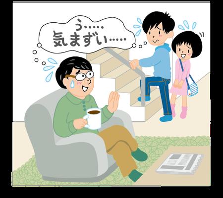 【雑誌/2012】「ieMADOα」(日本建築出版社)記事イラスト