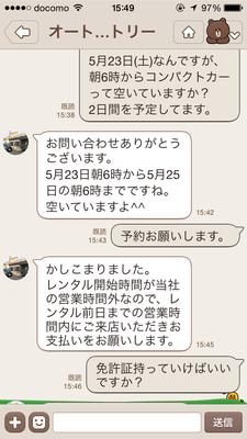 トーク機能またはお電話にてお問い合わせくださいヽ(・∀・)ノ