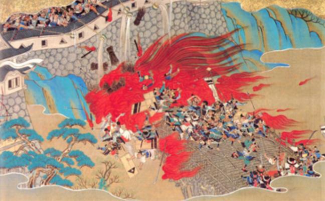 鎌倉 幕府 滅亡