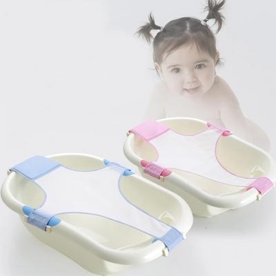 Baby-Badewannennetz