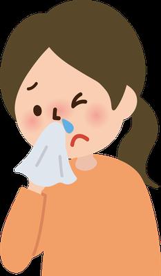 鼻炎、鼻水、花粉症、くしゃみ、蓄膿症