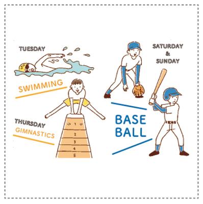 イラスト 少年野球・スポーツ