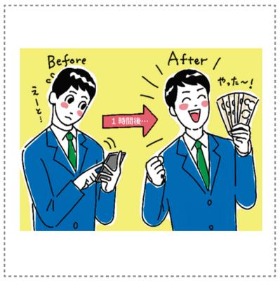イラスト ビジネス・銀行・マネー