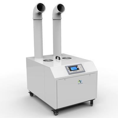 Rotasystem Ultraschallbefeuchter AHY-M12