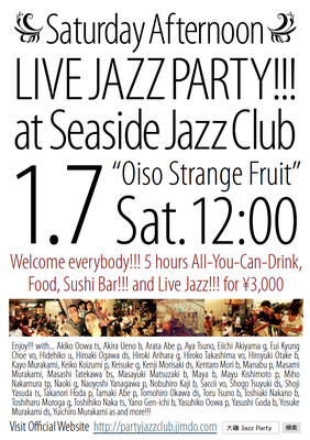 大磯Saturday Afternoon Live Jazz Party!!!