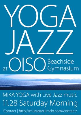 大磯Yoga Jazz