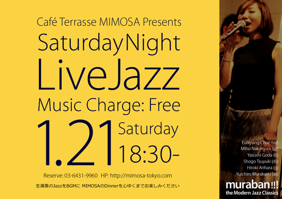 五反田目黒Mimosa Saturday Night Live Jazz
