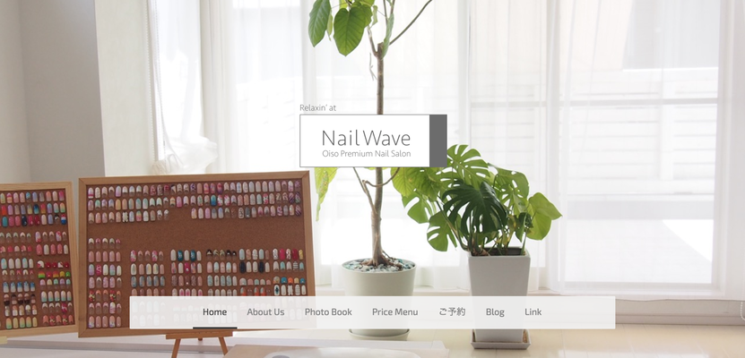 "大磯 Premium Nail Salon ""Nail Wave (ネイルウェーブ)"""
